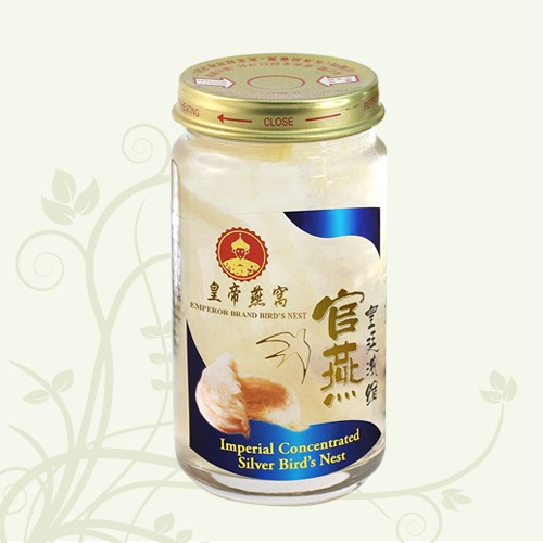 Imperial Concentrated Silver Bird's Nest 150ml