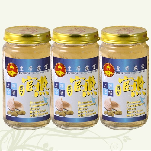Premium Concentrated Silver Bird's Nest with Ginseng 3x150ml